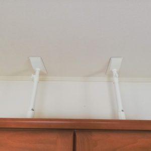 食器棚の突っ張り棒